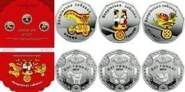 Набор монет 2 гривны 2019 Украина — Яворовская игрушка — серебро
