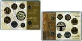 Годовой набор разменных монет 2015 Украина — День защитника Украины — День захисника України