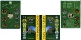 Годовой набор разменных монет 2011 Украина — 20 лет Национальному банку Украины