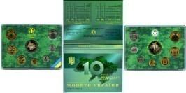 Годовой набор разменных монет 2008 Украина — 10 лет Монетному двору Украины