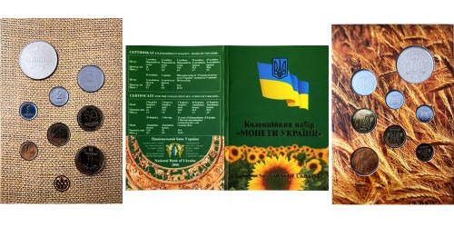 Годовой набор разменных монет 2006 Украина — Монеты Украины 2006 — Монети України 2006 року