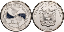 1/4 бальбоа 2016 Панама — 100 лет строительству Панамского канала — Век объединяя мир 1914-2014