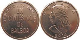 1 сентесимо 2018 Панама UNC