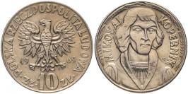 10 злотых 1969 Польша — Николай Коперник