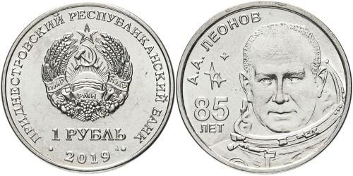 1 рубль 2019 ПМР — 85 лет со дня рождения Алексея Архиповича Леонова