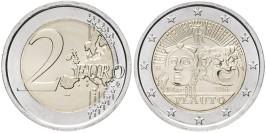 2 евро 2015 Италия — 2200 лет со дня смерти Плавта