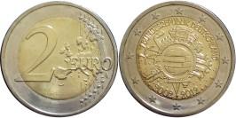 2 евро 2012 «A» Германия — 10 лет евро наличными