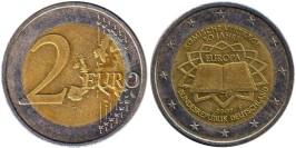 2 евро 2007 «F» Германия — 50 лет подписания Римского договора