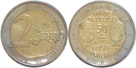 2 евро 2013 «F» Германия — 50 лет подписания Елисейского договора