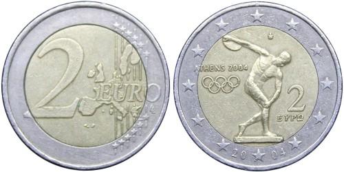 2 евро 2004 Греция — XXVIII летние Олимпийские Игры, Афины 2004