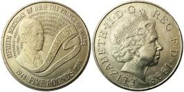 5 фунтов 1998 Великобритания — 50 лет принцу Чарльзу