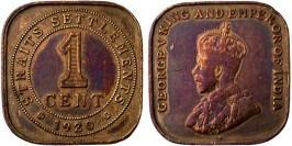 1 центов 1920 Стрейтс Сетлментс