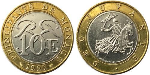 10 франков 1995 Монако