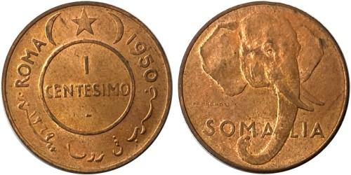 1 чентезимо 1950 Сомали (Итальянское Сомали)