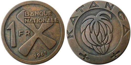 1 франк 1961 Катанга