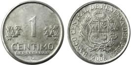 1 сентимо 2008 Перу UNC