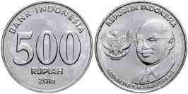 500 рупий 2016 Индонезия UNC