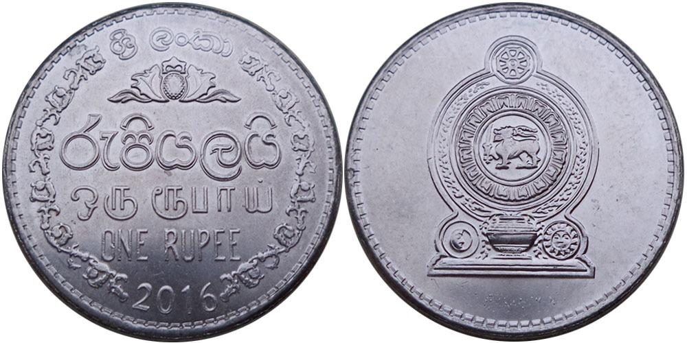 1 рупия 2016 Шри — Ланка UNC