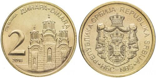 2 динара 2018 Сербия UNC