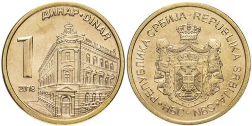 1 динар 2018 Сербия UNC