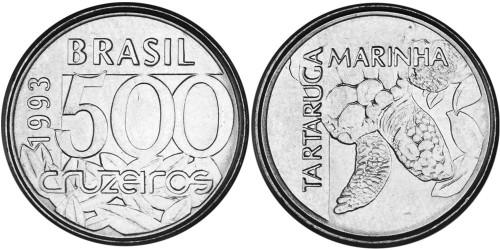 500 крузейро 1993  Бразилия — Морская черепаха