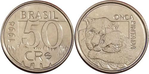 50 крузейро реал 1994 Бразилия — Ягуар UNC