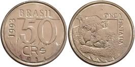 50 крузейро реал 1993 Бразилия — Ягуар UNC