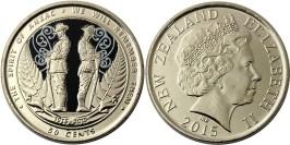 50 центов 2015 Новая Зеландия — Дух АНЗАК UNC