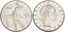 50 лир 1967 Италия
