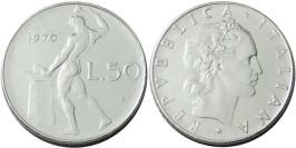 50 лир 1970 Италия