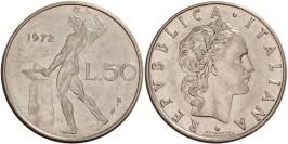 50 лир 1972 Италия