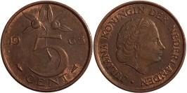 5 центов 1965 Нидерланды