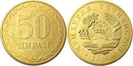 50 дирам 2019 Таджикистан UNC