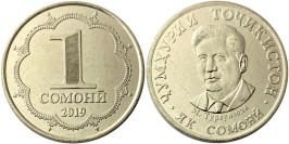 1 сомони 2019 Таджикистан UNC