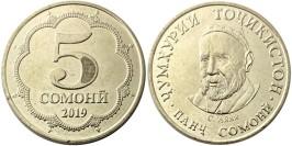 5 сомони 2019 Таджикистан UNC