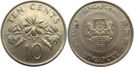 10 центов 1989 Сингапур
