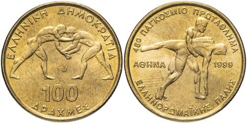 100 драхм 1999 Греция — 45-ый Чемпионат мира по греко-римской борьбе в Афинах