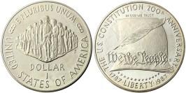 1 доллар 1987 S США — 200 лет Конституции США — серебро