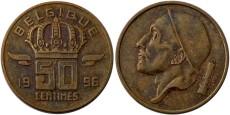 50 сантимов 1996 Бельгия (FR)