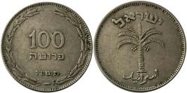 100 прут 1955 Израиль