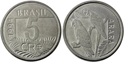 5 крузейро реал 1994 Бразилия — Попугаи ара UNC