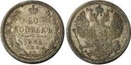 20 копеек 1904 Царская Россия — СПБ АР — серебро №1