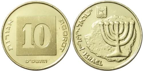 10 агорот 2009 Израиль