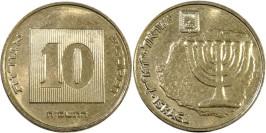 10 агорот 2008 Израиль