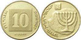 10 агорот 2001 Израиль