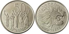 50 сантимов 2004 Эфиопия — Группа тружеников UNC