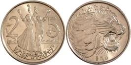 25 центов 2008 Эфиопия — Танцующие мужчина и женщина с поднятыми руками