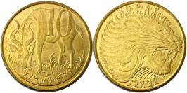 10 сантимов 2004 Эфиопия — Горная ньяла UNC