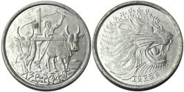1 сантим 1977 Эфиопия — Без отметки монетного двора
