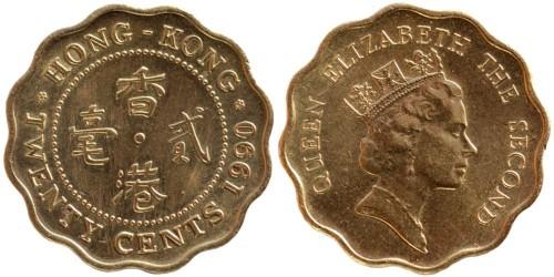 20 центов 1990 Гонконг